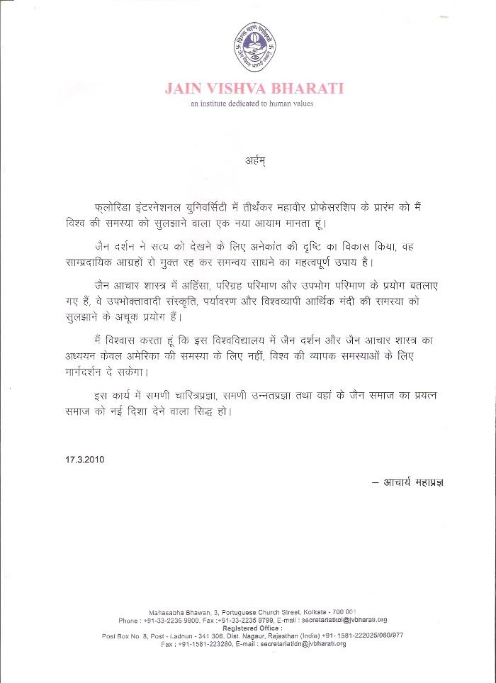 Jain History At Fiu Jain Studies Program